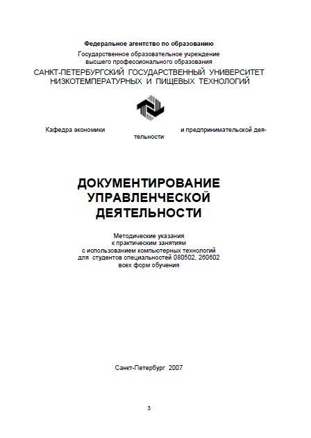 epub очерки визуальности другая история русского искусства