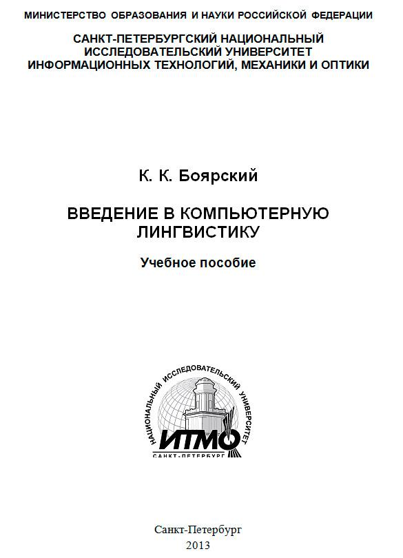 pdf High chromium ferritic