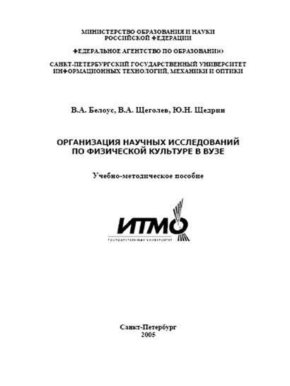 view Sample Examination Manual