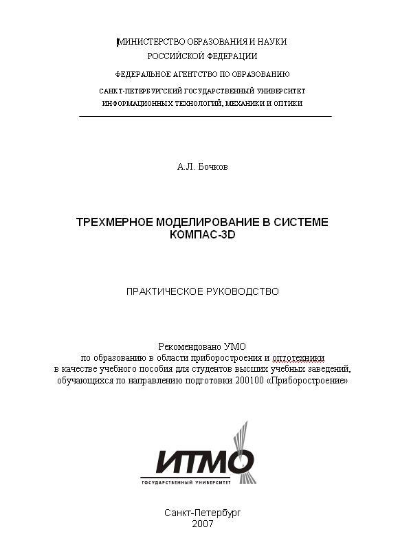 book Intermediate