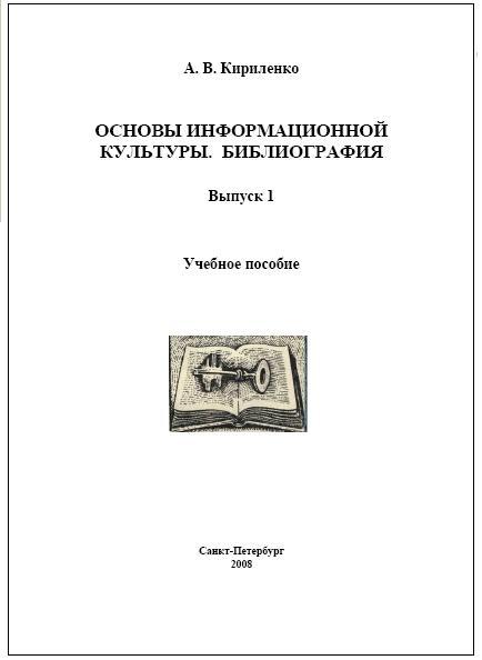 ebook методические указания для выполнения лабораторных работ по математическим