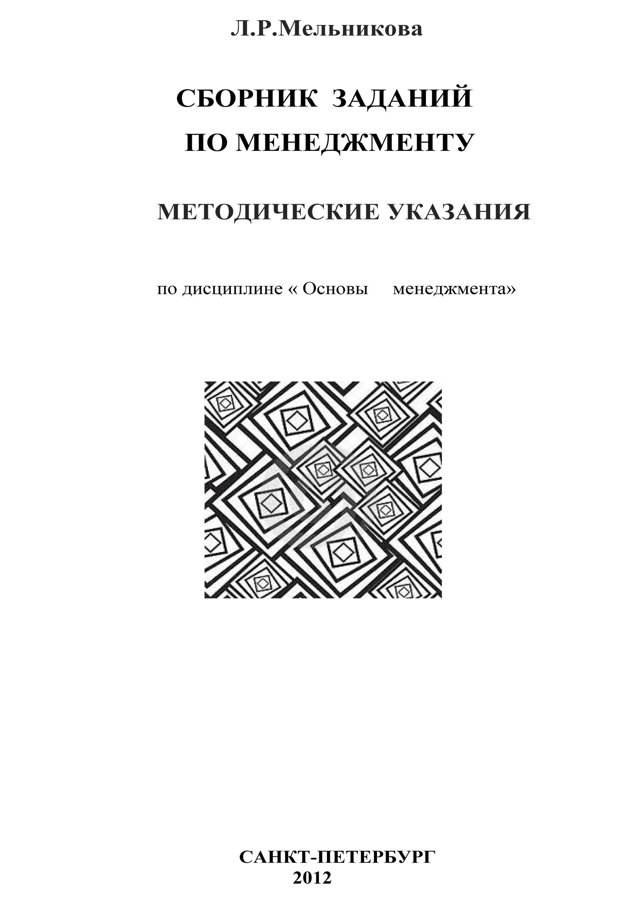 Инженерной графике миронова решебник заданий учебник сборник по онлайн