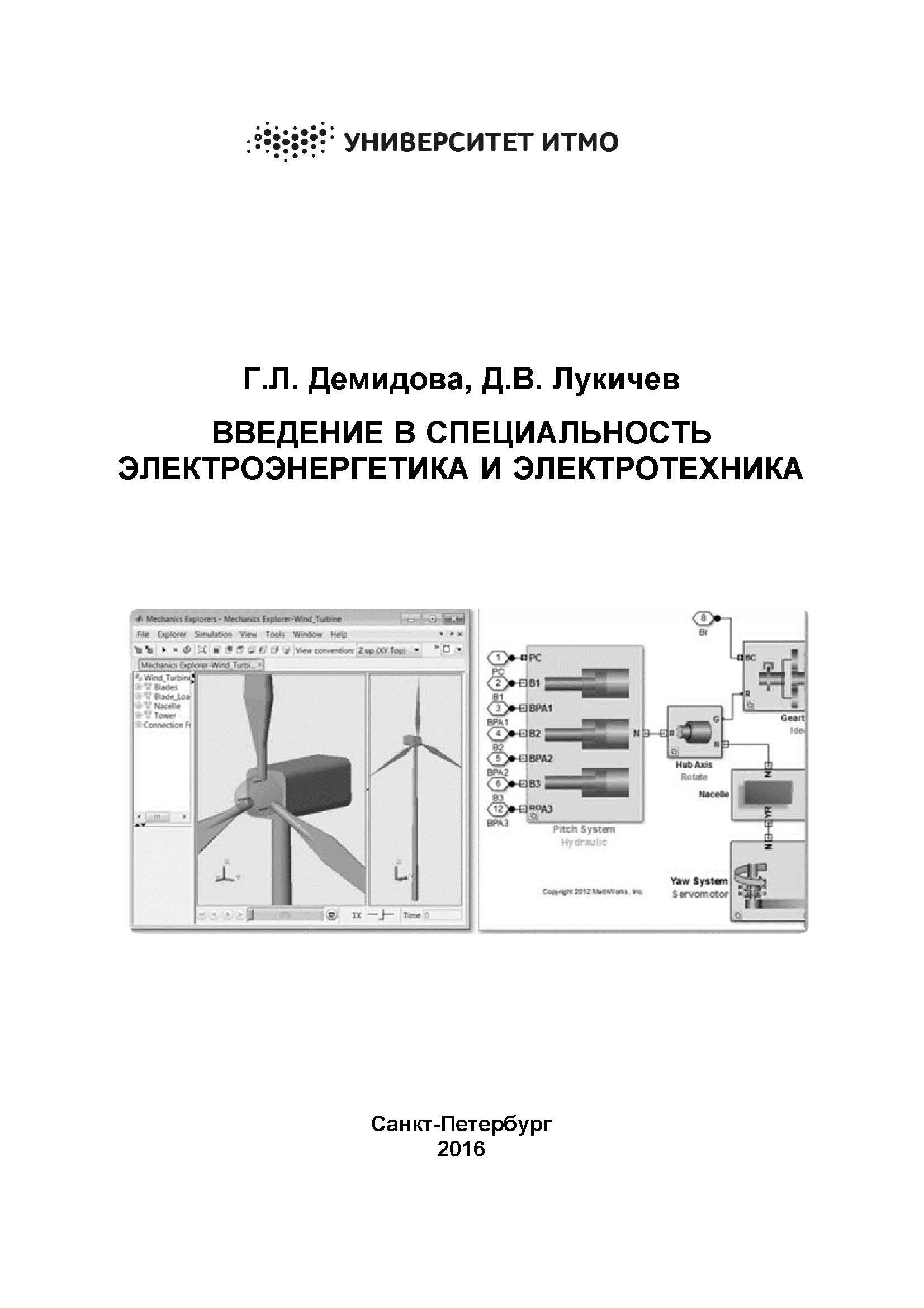 ebook dictionnaire